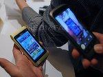 smartphone-nokia-afp.jpeg